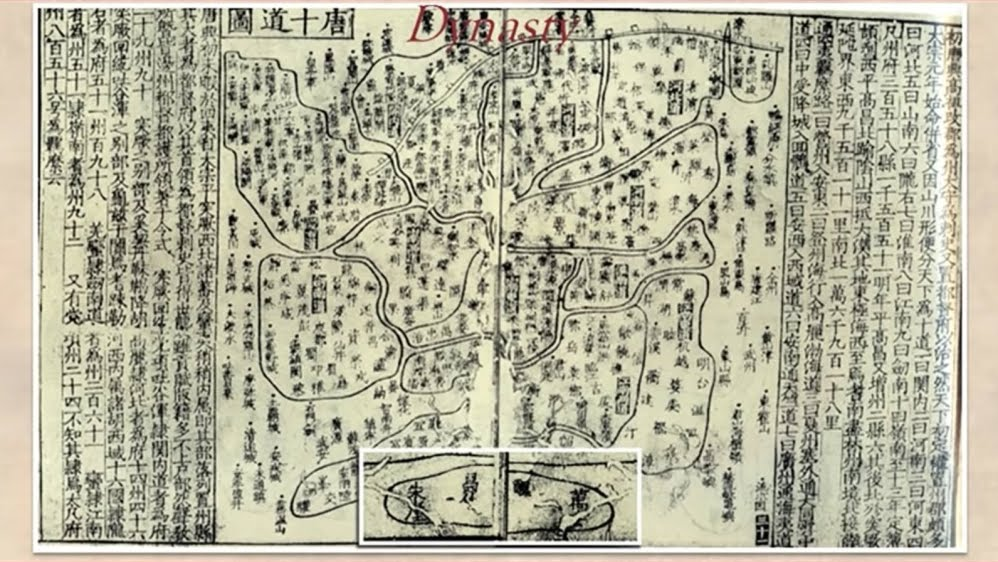 Chinese Map - Tang Dynasty
